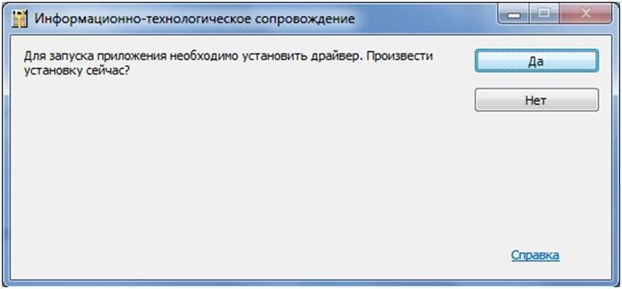 Установка программы 1с с компакт диска 1с настройка номера счета