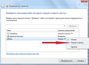 Многопользовательская работа в файловом варианте 1С